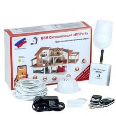 Комплект GSM сигнализации ИПРО-1