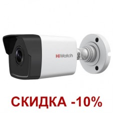 IP-камера HIWATCH DS-I400(B) 4Мп