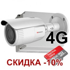4G IP-камера DS-I256 4G варио объектив