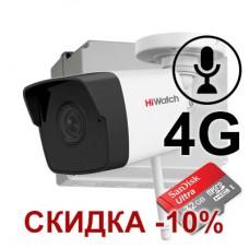 4G IP-камера DS-I250W 4G с микрофоном