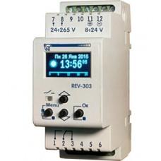 Многофункциональный таймер REV-303