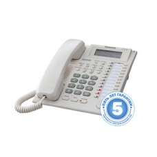 Аналоговый системный телефон Panasonic KX-T7735